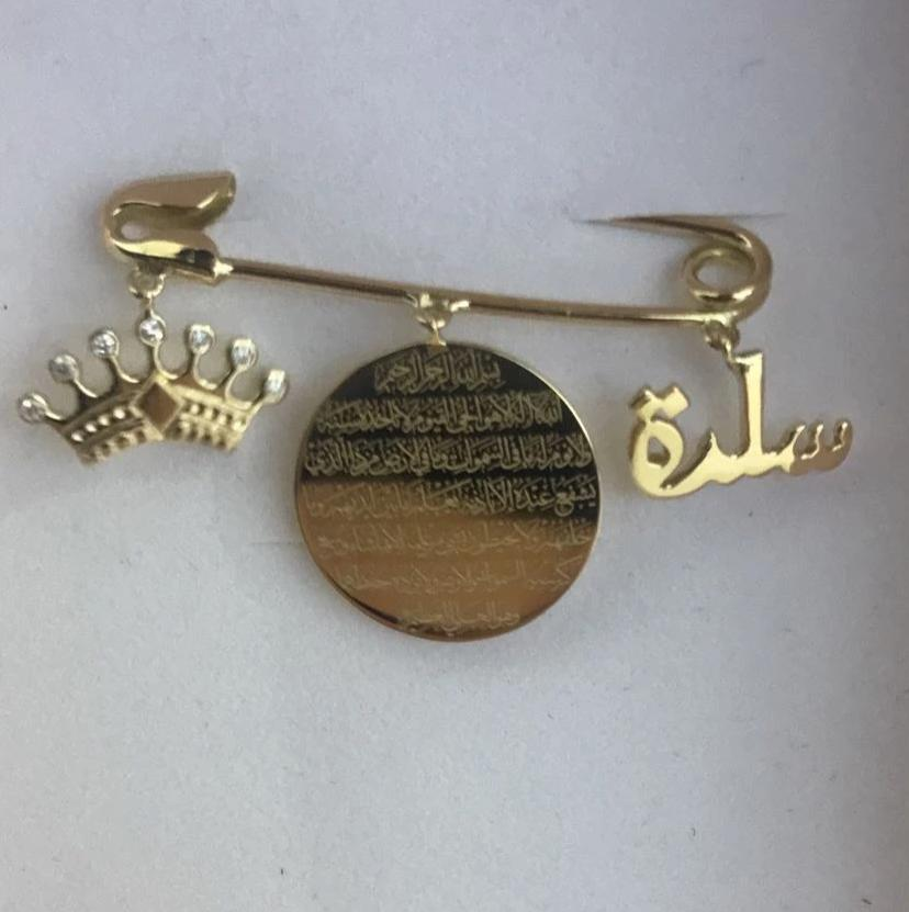 Personalized Baby Pin with name