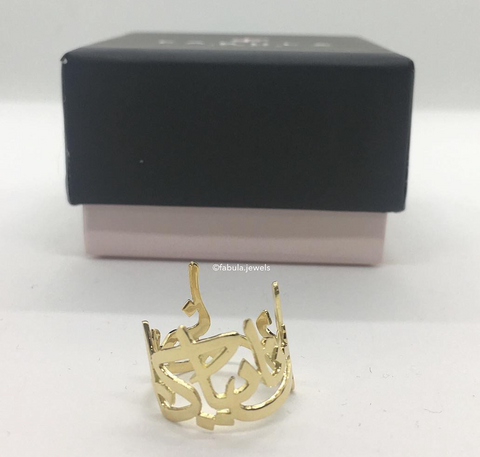 Three Name Arabic Calligraphy Ring
