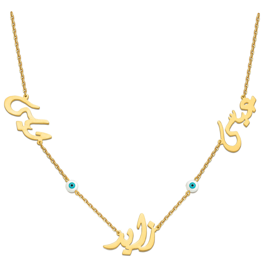 Three Names with two Evil Eyes Necklace