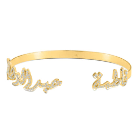 Two Name Bangle