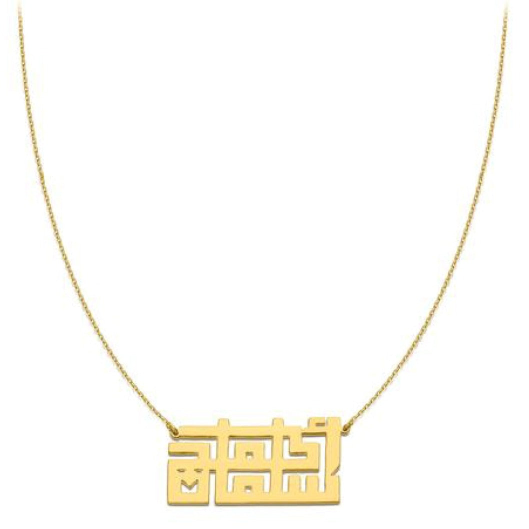 Two Names Combined Necklace with diamond on the side