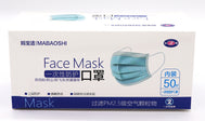Face mask, protection, mask, covid, covid-19 protection, corona virus protection, corona virus, self protection, 50pc masks, 50pcs disposable face masks, disposable face masks, blue face mask