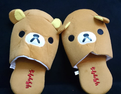 Brown Rilakkuma Bear  Kawaii Cuite Cosplay Adult Plush Rave Shoes Doll Slippers - 26cm