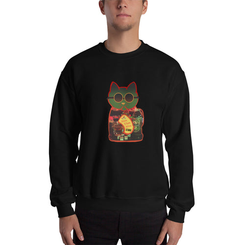 HeineCat Crewneck Sweater
