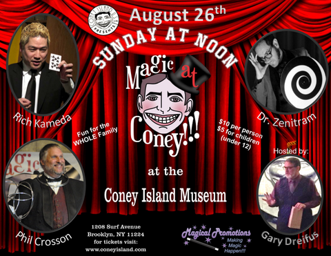Sunday, August 26, 2018, Magic at Coney - Kids Ticket