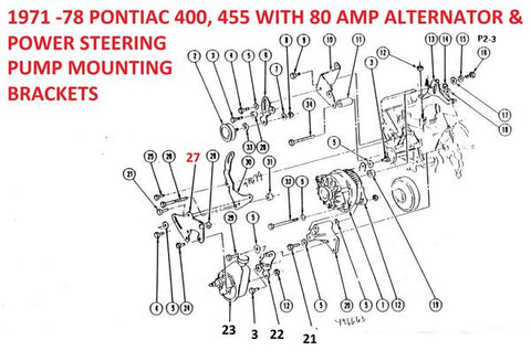 71-78 PONTIAC POWER STEERING & 80 AMP ALTERNATOR BRACKETS