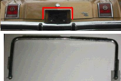 TRUNK LID MOLDING, 74-77 GP, USED