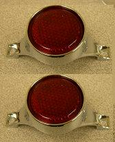 TAIL LIGHT REFLECTOR, PAIR, 64 EL, CHROME, w/RED INSERT, PAIR, NEW