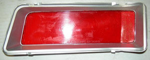 TAIL LIGHT LENS, LH, USED