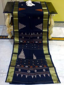 Hand Woven Cotton Dhakai Jamdani Saree in Black, Brown and Beige
