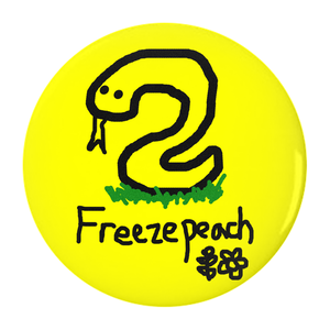 freezepeach button
