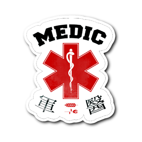 Medic Sticker - Bread and Roses Apparel