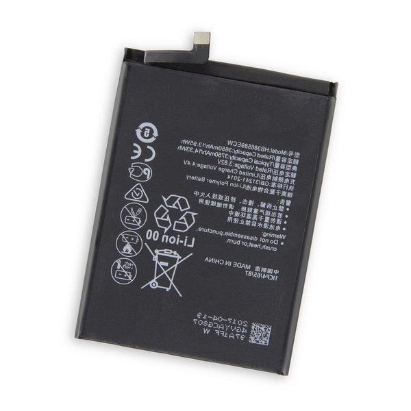 Huawei P10 Plus Replacement Battery