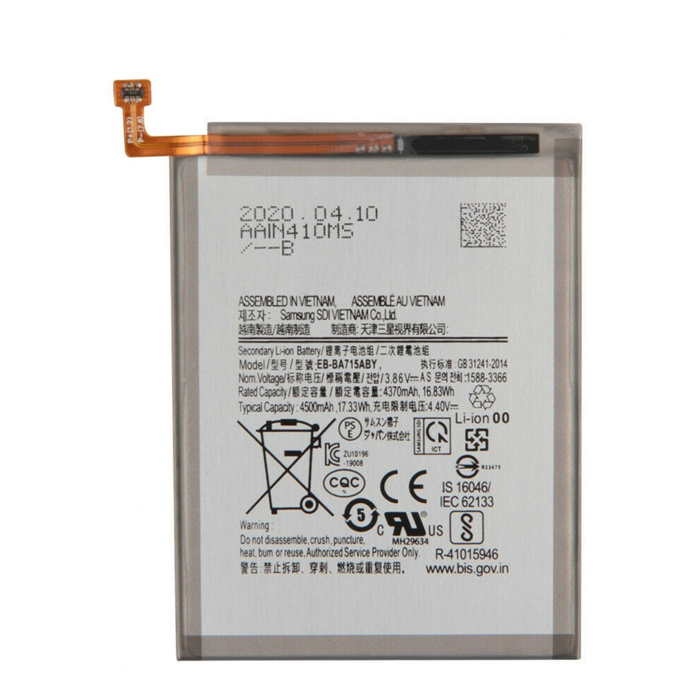 Replacement Battery For Samsung Galaxy A71