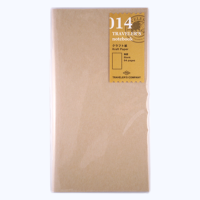 Traveler's Company #014 Kraft Paper Refill - The Desk Bandit