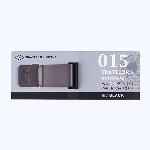 Traveler's Company #015 Pen Clip - Small (Black) - The Desk Bandit