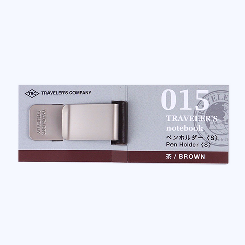 Traveler's Company #015 Pen Clip - Small (Brown) - The Desk Bandit