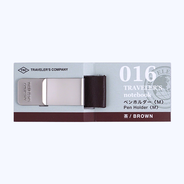 Traveler's Company #016 Pen Clip - Medium (Brown) - The Desk Bandit