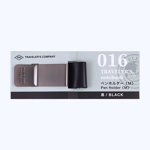 Traveler's Company #016 Pen Clip - Medium (Black) - The Desk Bandit