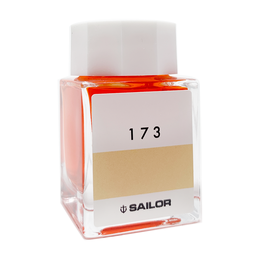 Sailor Ink Studio #173 - 20ml - The Desk Bandit
