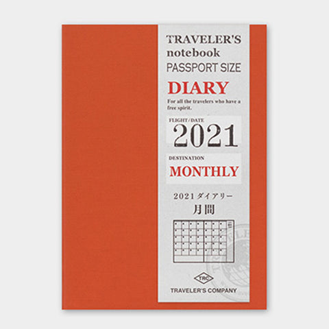 2021 Diary Monthly (Passport) - The Desk Bandit