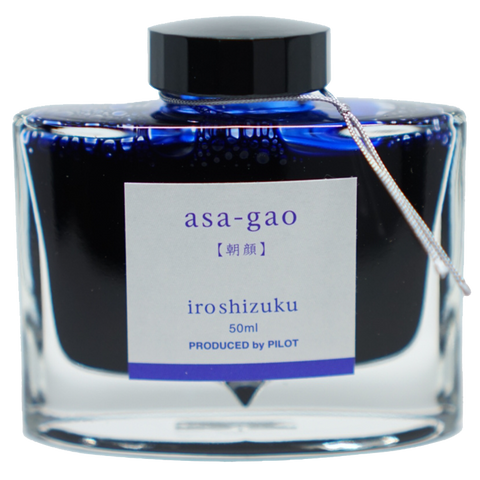 Pilot Iroshizuku Ink 50ml - Asa Gao - The Desk Bandit