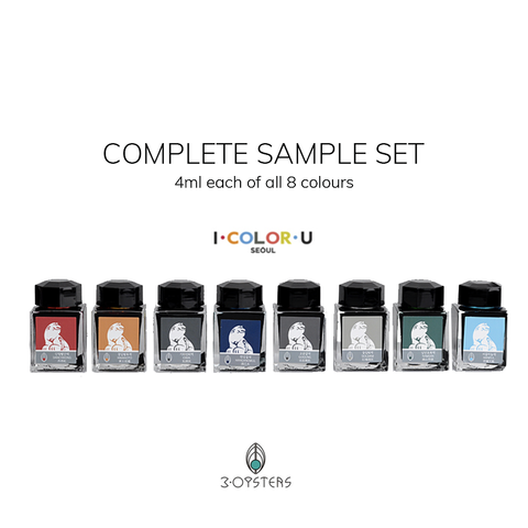 I COLOR U Complete Sample Set
