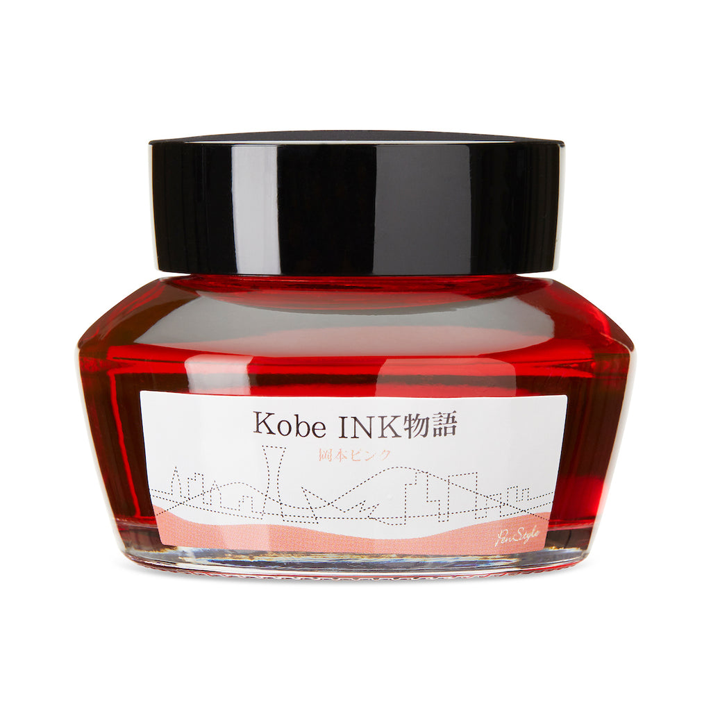 Kobe No.12 Okamoto Pink - 50ml - The Desk Bandit