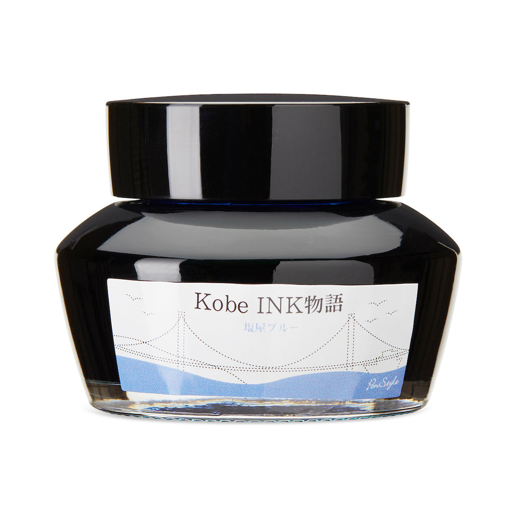 Kobe No.17 Shioya Blue - 50ml - The Desk Bandit