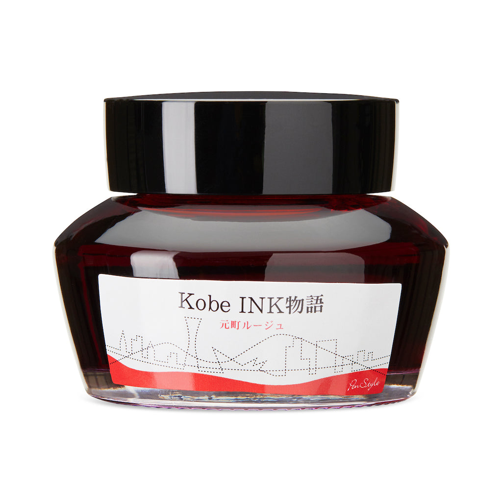 Kobe No.20 Motomachi Rouge - 50ml - The Desk Bandit