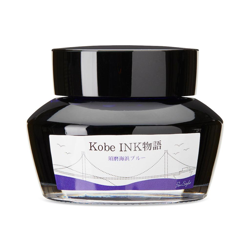Kobe No.29 Suma Kaihin Blue - 50ml - The Desk Bandit