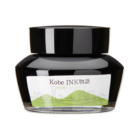 Kobe No.34 Sourakuen Tea Green - 50ml - The Desk Bandit