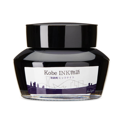 Kobe No.51 Kanocho Midnight - 50ml - The Desk Bandit