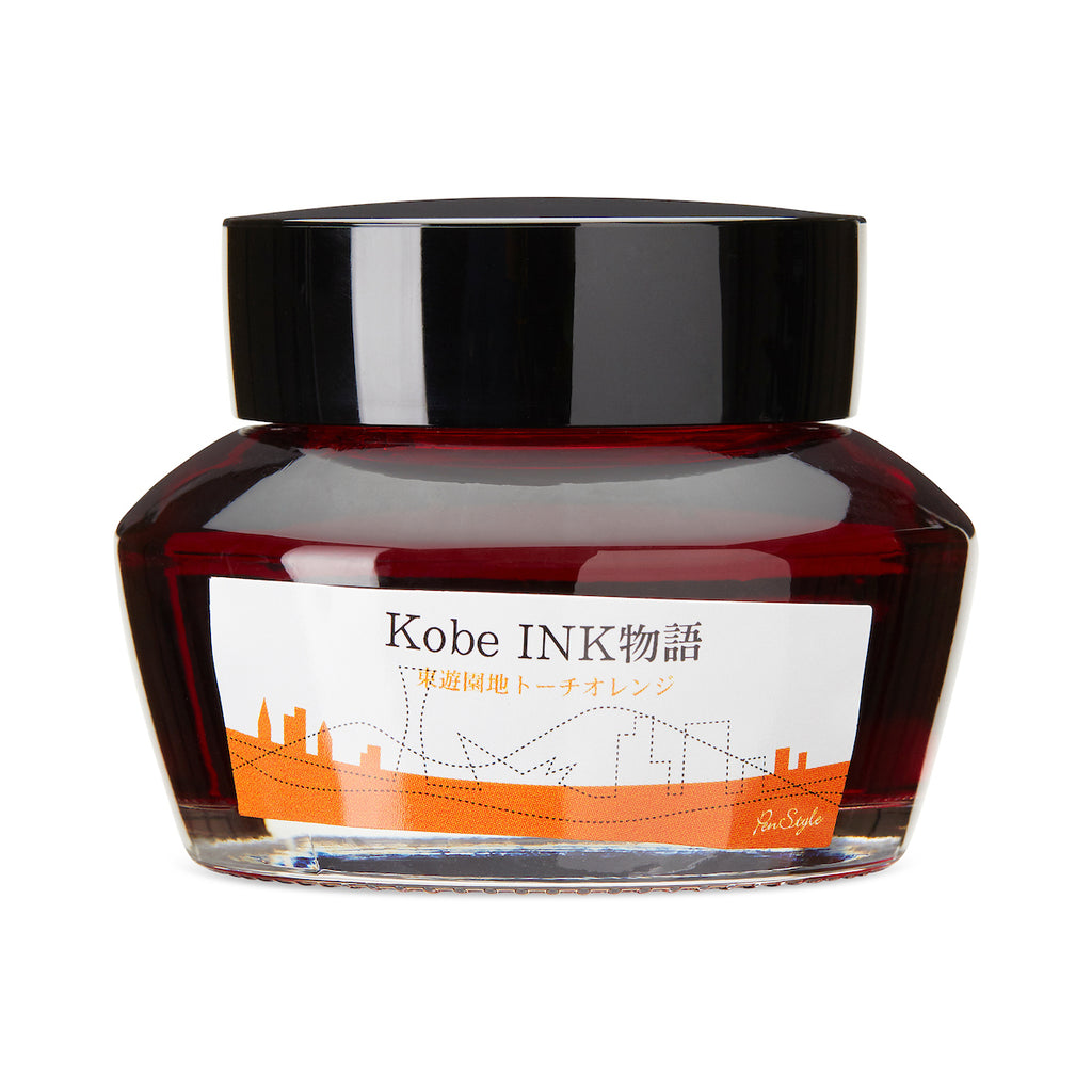 Kobe No.63 Tokoen Torch Orange - 50ml - The Desk Bandit