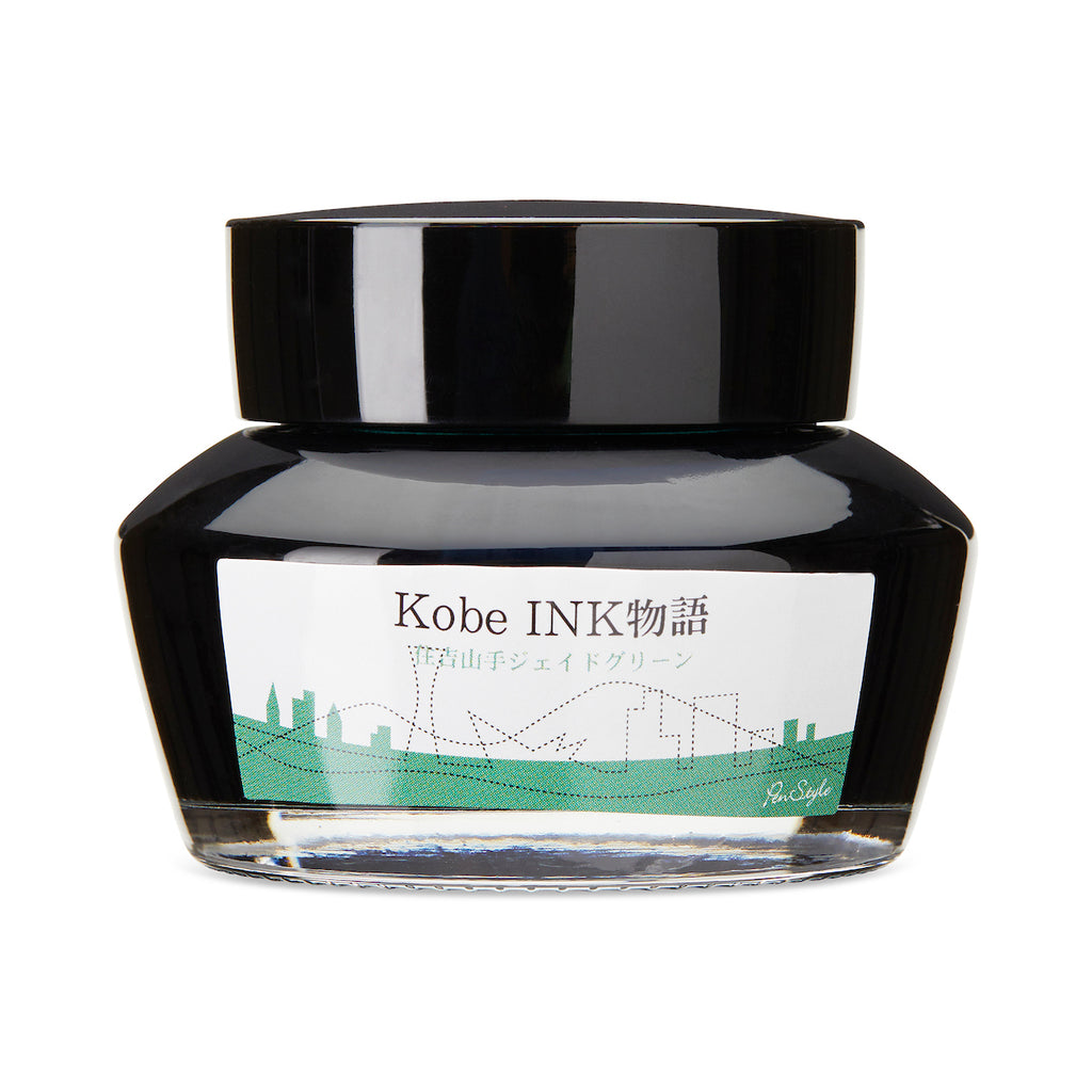 Kobe No.64 Sumiyoshi Yamate Jade Green - 50ml - The Desk Bandit