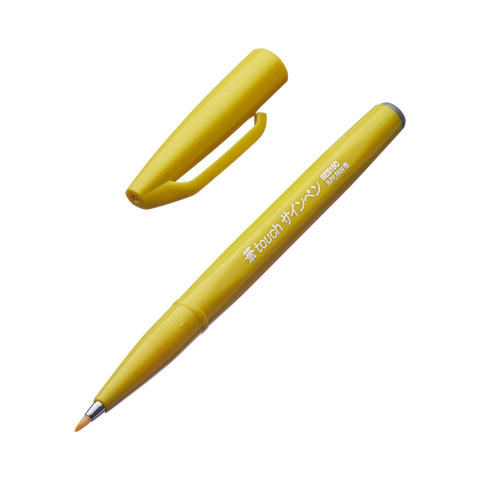 Pentel Fude Touch Brush Sign Pen - Gold - The Desk Bandit