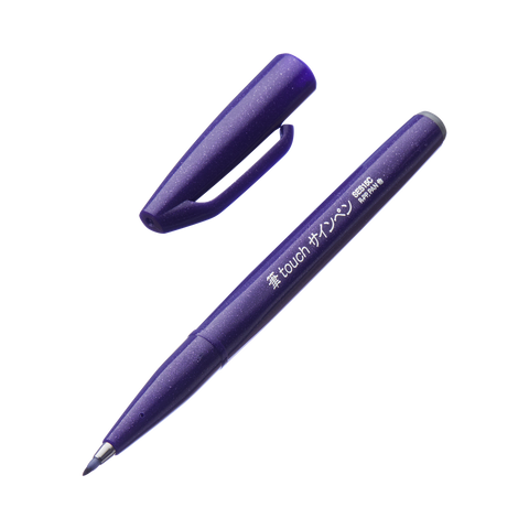 Fude Touch Brush Sign Pen - Violet - The Desk Bandit