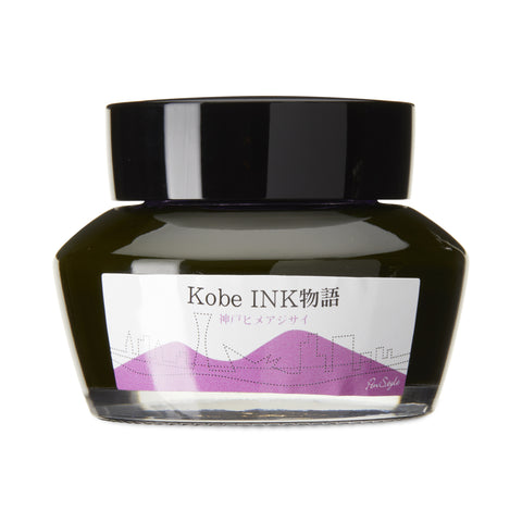 Kobe No.57 Kobe Hydrangea - 50ml - The Desk Bandit