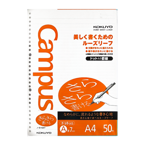 Kokuyo Campus A4 Loose Leaf - 7mm dotted rule - The Desk Bandit
