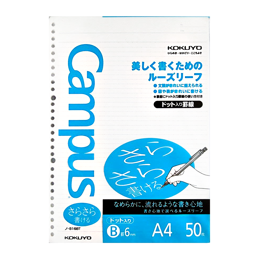 Kokuyo Campus A4 Loose Leaf - 6mm dotted rule - The Desk Bandit