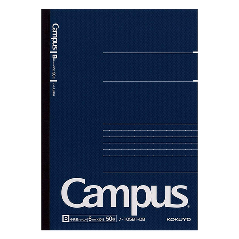 Kokuyo Campus Business A5 Notebook - 6mm dotted rule - The Desk Bandit