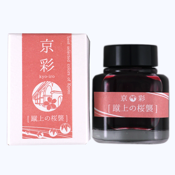 Kyo-Iro Cherry Blossom of Keage - 40ml - The Desk Bandit