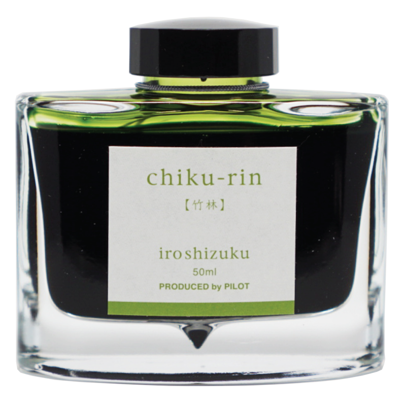 Pilot Iroshizuku Ink 50ml - Chiku Rin - The Desk Bandit