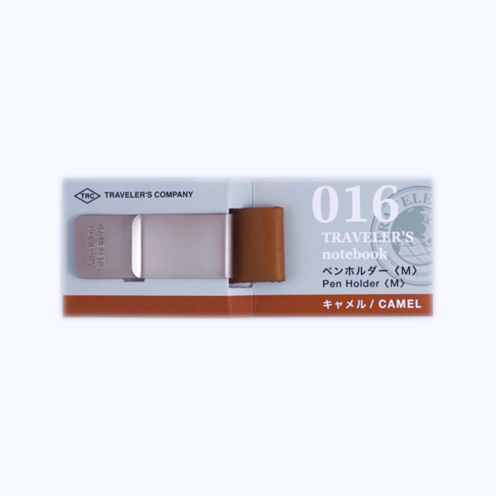 #016 Pen Clip - Medium (Camel) - The Desk Bandit