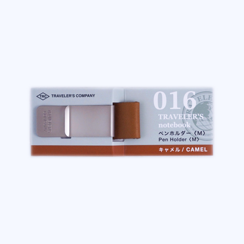 Traveler's Company #016 Pen Clip - Medium (Camel) - The Desk Bandit