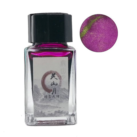 Ancient Song Moon Over A Mountain - 18ml - The Desk Bandit