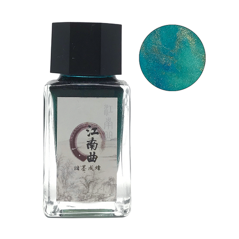Ancient Song Song of Jiang Nan - 18ml - The Desk Bandit