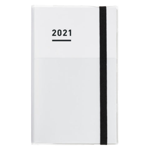 Kokuyo Jibun Techo 2021 Planner 3-in-1 Kit - B6 Slim (White) - The Desk Bandit