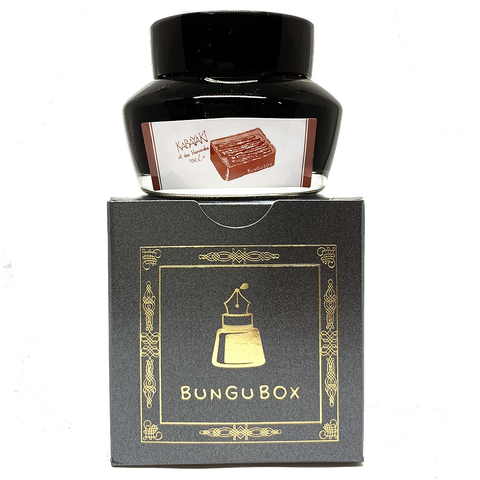 Bungubox Kabayaki - 50ml - The Desk Bandit