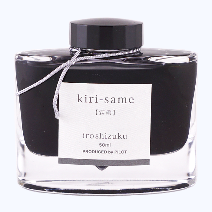 Pilot Iroshizuku Ink 50ml - Kiri Same - The Desk Bandit